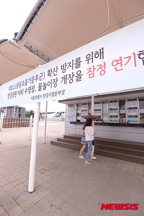 MERSの影響でOPEN延期となったバ韓国のプール