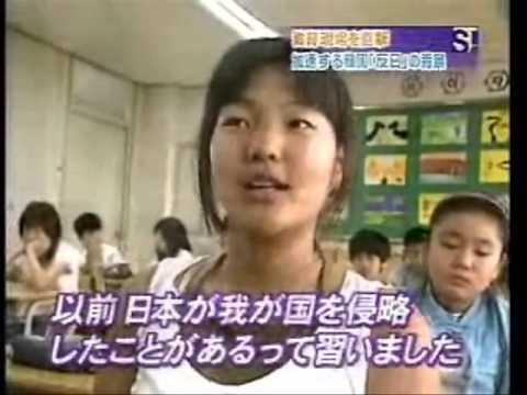永遠に日本になれないバ韓国。怨むことしかできませんww