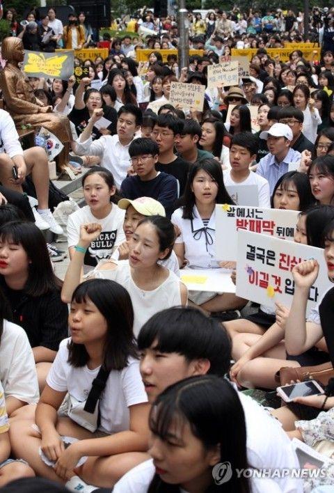 水曜集会に参加する醜いバ韓国塵ども