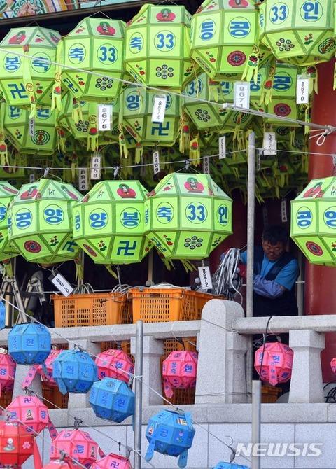 仏教の起源も主張しているバ韓国塵ども