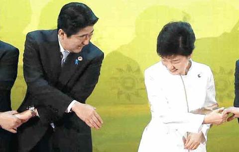 バ韓国と手を取り合う必要なんてナシ!