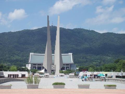 捏造資料だらけの韓国独立記念館