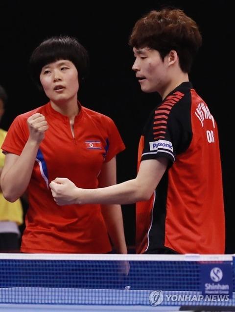 バ韓国と北チョンの卓球ペアwwwww