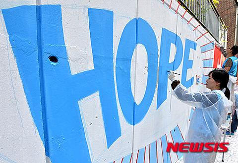 バ韓国に希望なんてありませんがな