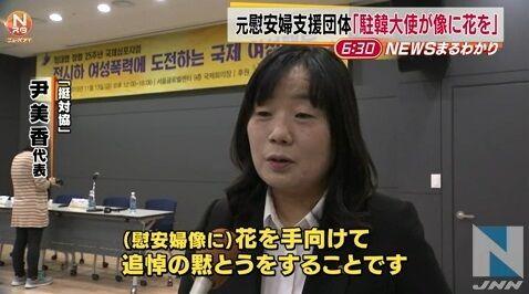 売春婦ビジネスで大儲けしているバ韓国の尹美香