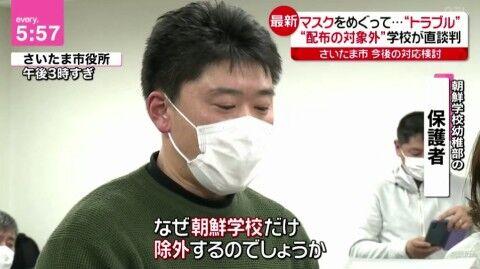 日本人がバ韓国塵や北チョンを区別しているだけです