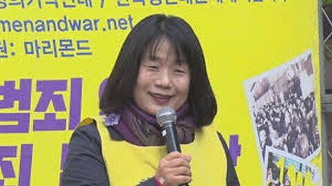 バ韓国の横領婆・尹美香、ついに起訴される