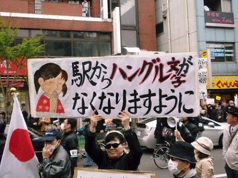 在日を駆除するだけで日本の治安が良くなる!