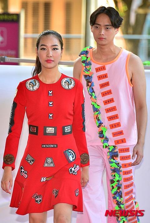 キチガイバ韓国塵にはキチガイ衣装がよくお似合いでwwww