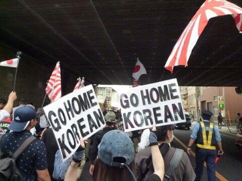 バ韓国塵は祖国に帰ってさっさと死ね