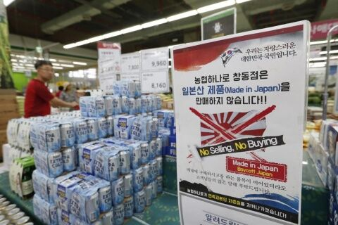 不買運動も満足にできないバ韓国塵