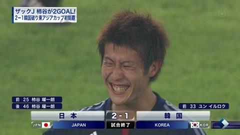 日本優勝おめでとう!