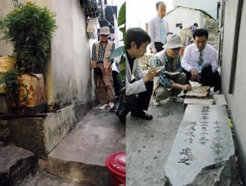 毎日日本人の墓をふんづけている屑チョンども