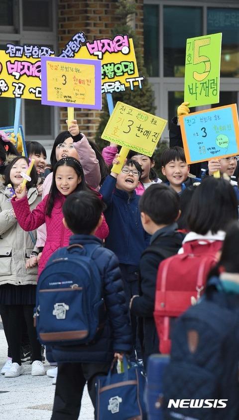 選挙運動するバ韓国の小学生ども