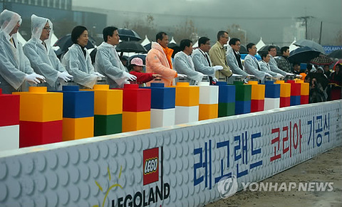 2017年に開園予定の韓国レゴランド