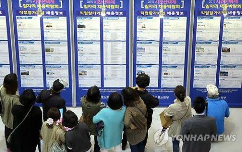 失業者が増え続けるバ韓国