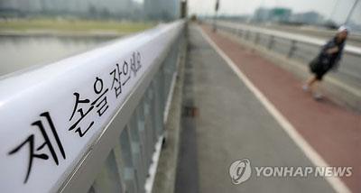 自殺するバ韓国塵どもがもっと増えますように!