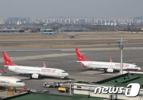 バ韓国・イースター航空が大規模リストラ