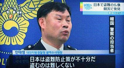 窃盗とレイプの国、韓国