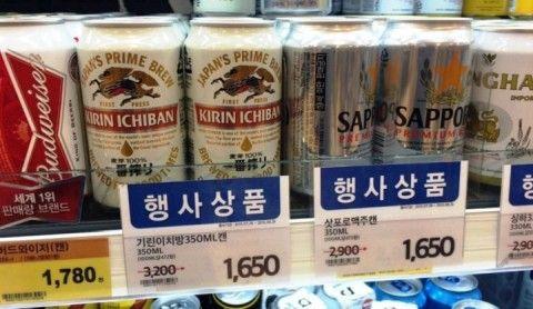 不買運動で失業者続出のバ韓国
