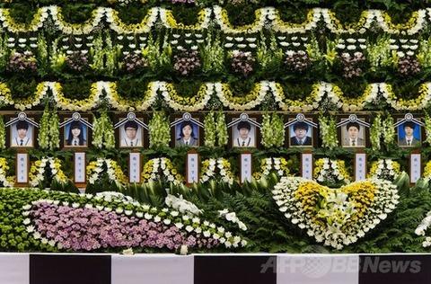セウォル号事故で死んだ高校生が大学に入学!!