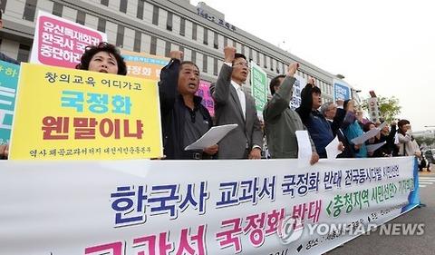 真実を教えたくないバ韓国政府が教科書作成に乗り出す