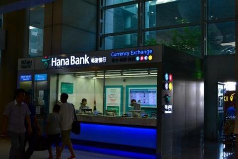 バ韓国のハナ糞銀行www