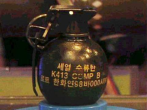不良品だらけのバ韓国製手榴弾