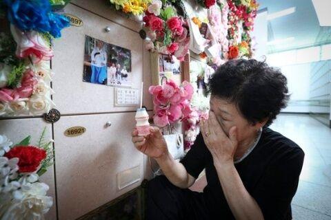 偽証婆にヤクルトを捧げるキチガイバ韓国塵