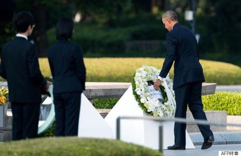 平和記念公園で献花する米国・オバマ大統領