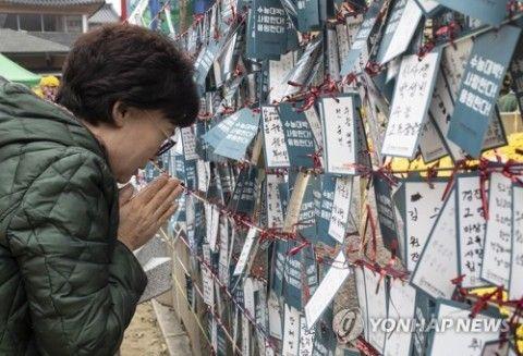 子供の受験の合否を神頼みするバ韓国塵