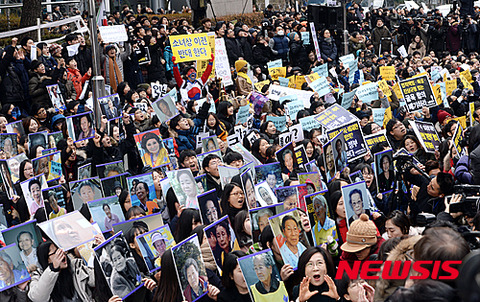 12月30日に行われたバ韓国の水曜集会
