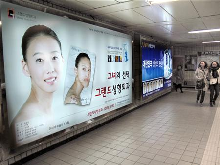 緊急支援金で整形するバ韓国塵ども