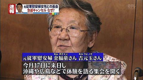 90歳の屑チョン売春婦が歌手デビュー