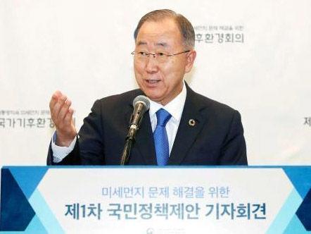 前国連事務総長だったバ韓国のチンパン