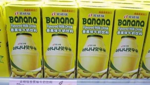 チョン製の毒物牛乳