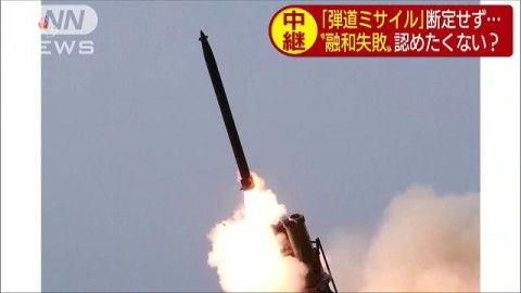北がミサイル発射しても支援を口にするバ韓国