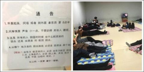 バ韓国が中国人観光客を監禁!!