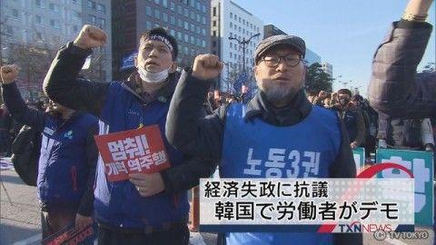 経済崩壊速度が加速中のバ韓国