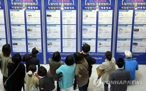 バ韓国の失業者が史上最高レベルに