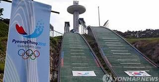 もはやバ韓国で五輪開催できるとは誰も思ってませんがな!