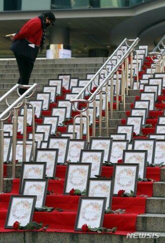 バ韓国塵5000万匹の死を祝いたい