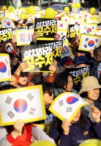 検察改革を訴えるバ韓国塵ども