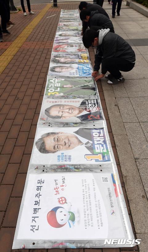 反日だらけのバ韓国次期大統領候補