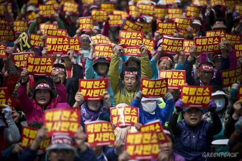 デモで憂さ晴らしするバ韓国塵ども