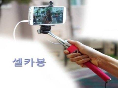 スマホでPCモニターを撮影すれば無罪というバ韓国