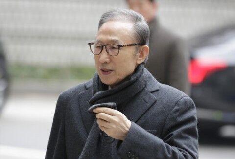 死ぬまで刑務所入りのバ韓国・李明博元大統領