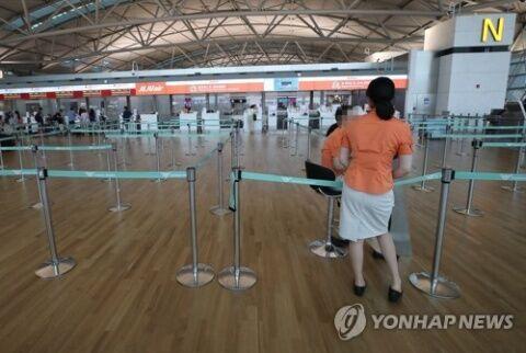 バ韓国の航空会社が瀕死状態www