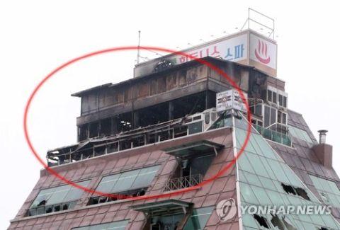 バ韓国のビル火災、やはり魔改造されていた