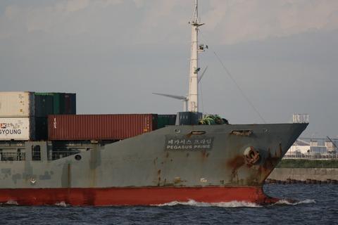 韓国船籍のPEGASUS PRIME